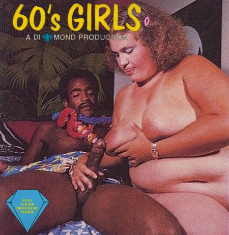 60's Girls 13 - Big Girl