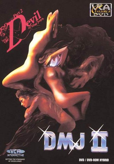 The Devil in Miss Jones 2 (1982)