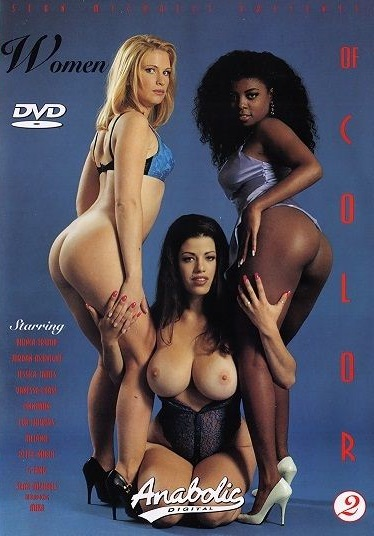 Women Of Color 2 (1994)