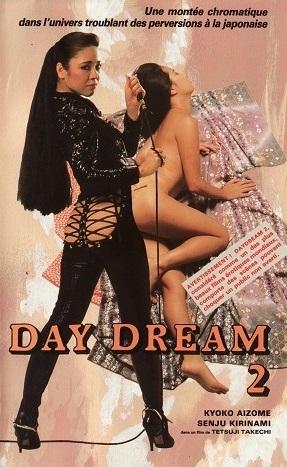 Daydream 2 (1987)