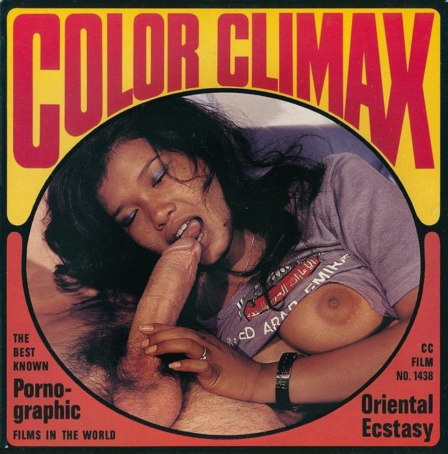 Color Climax Film 1438 - Oriental Ecstasy (better quality)