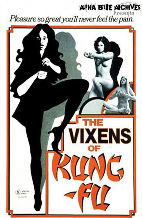 The Vixens of Kung Fu (1975)