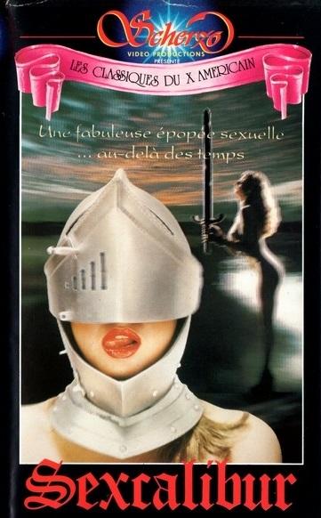 Sexcalibur (1983)