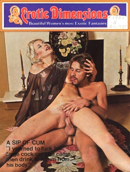 Erotic Dimensions 38 - A Sip of Cum (version 2)