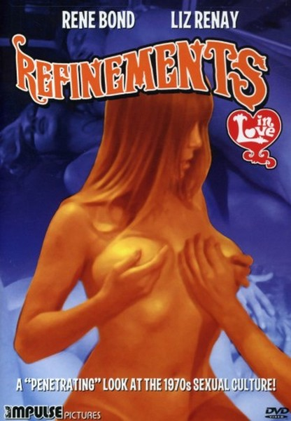 Refinements in Love (1971)