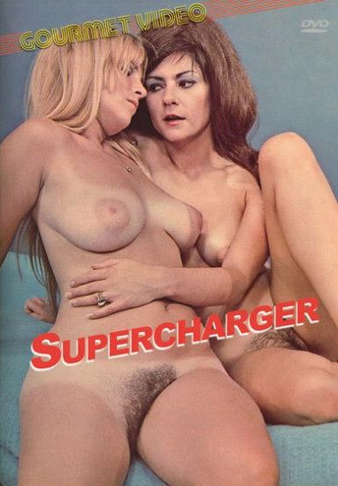 Supercharger (1971)