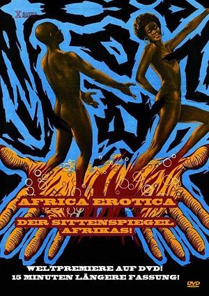 Africa Erotica (1972)