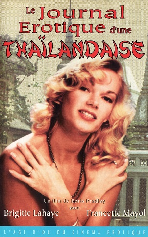 Le Journal Erotique D'une Thailandaise (1980) (softcore version)