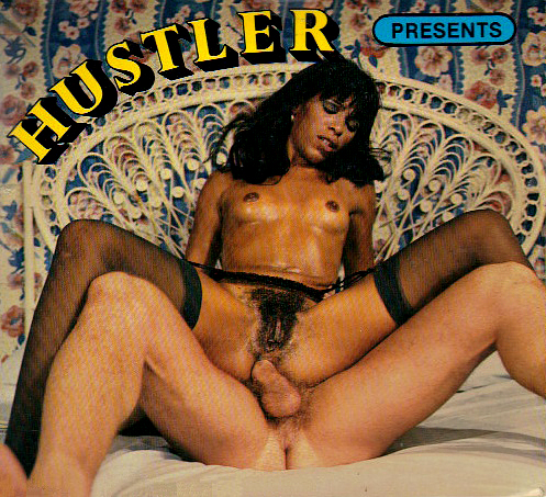 Hustler 14 - Painful Anal