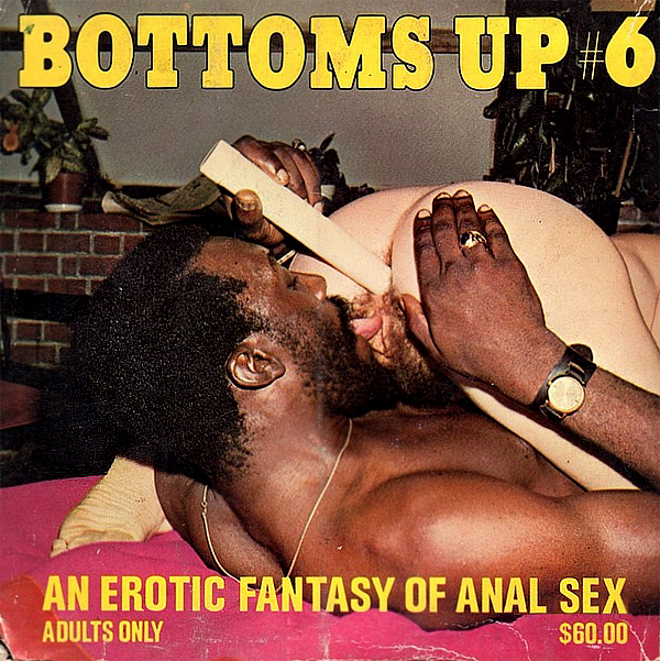Bottoms Up 6 - Anal Dildo