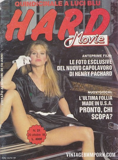 Hard Movie 21